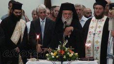 Ορκωμοσία του νέου δημοτικού συμβουλίου Θήβας  Διαβάστε περισσότερα » http://thivarealnews.blogspot.gr/2014/08/blog-post_921.html