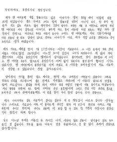 Heart Feels Heavy, Tvxq Changmin, Always Be Grateful, I Am Shocked, Hard Pressed, Lee Soo, Wedding News, Proud Of Me, High School Students