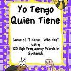 Sight Words Game Spanish