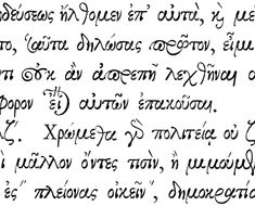 A closeup of Grecs du Roi (not sure what it's from):