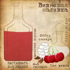 Cocktails, Alcoholic Drinks, Beverages, Beer Girl, Magic Recipe, Home Brewing Beer, In Vino Veritas, How To Make Beer, Russian Recipes