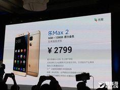 Novedad: El LeEco Le Max 2 ahora presume de 6 GB de RAM y 128 GB de almacenamiento
