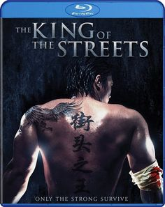 The King of the Streets 2012 BRRip 720p x264 AAC - PRiSTiNE [P2PDL] at P2PDL.com