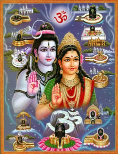 Shiva and Parvati with Twelve Jyotirlingas (Reprint on Paper - Unframed)