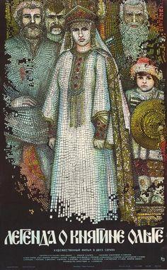 Легенда о княгине Ольге (Legenda o knyagine Olge)