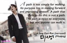 Misaeng quotes: Im Si Wan as Jang Geu-Rae (ep1 & ep20)