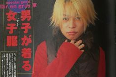 HIATUS, Kyo – Dir en grey / KEROUAC January 1999