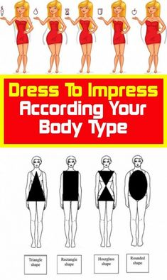 Dress to impress depending on the type of body More Curves, Hourglass Shape, Natural Curves, Kinds Of Clothes, Shape Of You, Health Advice, Health Care, Health And Safety, Flare Pants