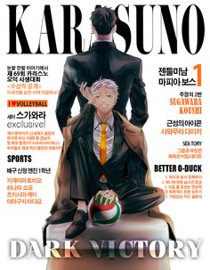 Read from the story Haikyuu! RANDOM by justheartabautme with 596 reads. Hay un poco de Yaoi, bueno en realidad hay mucho. Kagehina, Daisuga, Haikyuu Karasuno, Kuroken, Bokuaka, Haikyuu Manga, Haikyuu Fanart, Anime Manga, Daichi Sawamura