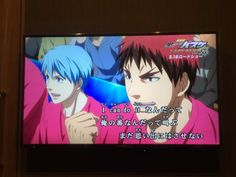 kuroko no basket official arts | Tumblr