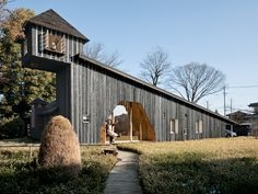 Terunobu Fujimori's Charred Cedar House, completed in 2007. As the name implies, the entire home is clad in charred cedar boards, which were treated with an ancient Japanese technique that seals the wood against rain and rot.