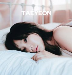 snsd taeyeon | Tumblr