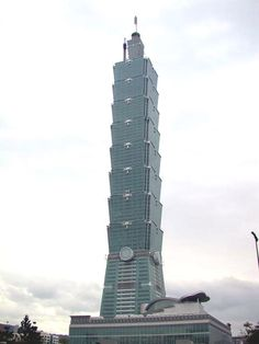 "Taipei101-----Constitutionally, there is dispute over whether the ROC still lays claim to the sovereignty over all of ""China"", in a definition that includes mainland China and Outer Mongolia based on its pre-1949 territories."