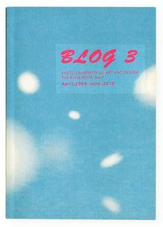 京都造形芸術大学 ブログ本3 WORKS いろは出版デザイン部