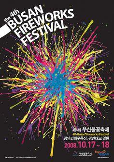 """Busan fireworks Festival 2008"""" Poster design"""