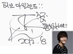 Running Man Jong Kooks signature Come visit kpopcity.net for the largest discount fashion store in the world!!