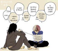 My Hero Academia Memes, Buko No Hero Academia, My Hero Academia Manga, Leonardo Tmnt, Aizawa Shouta, Wattpad, Boku No Hero Academy, Death Note, Anime Manga