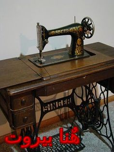 58 New Ideas For Sewing Machine Retro Sweets Treadle Sewing Machines, Antique Sewing Machines, Sweet Memories, Childhood Memories, 90s Childhood, Objets Antiques, Good Old, Vintage Antiques, Past
