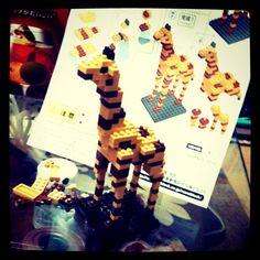 きりんさんが好きです。でも Kirin, Giraffes, Happy Birthday, Happy Brithday, Urari La Multi Ani, Giraffe