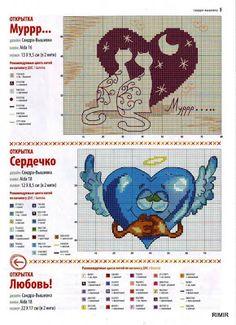 As 3 Artes: Agosto 2011