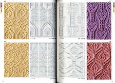 Knitting Pattern Book 260 by Hitomi Shida - Japanese Craft Book SP11 | eBay