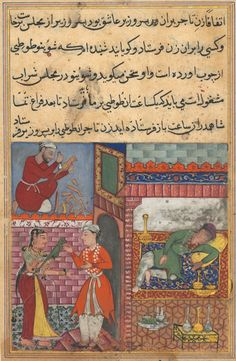 Tuti-Nama (Tales of a Parrot): Tale X | Cleveland Museum of Art