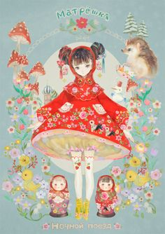 "J-fashion artwork and illustrations - ""/cgl/ - Cosplay & EGL"" is imageboard for the discussion of cosplay, elegant gothic lolita (EGL), and anime conventions. Art And Illustration, Character Illustration, Illustrations Posters, Anime Art Girl, Manga Art, Anime Kunst, Cute Anime Pics, Kawaii Art, Asian Art"