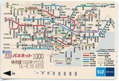 Tokyo Metro Map on a Passnet Fare Card, 2005