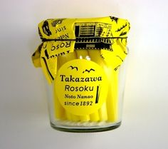Looks like stick of lemon but could be candles too PD Pretty Packaging, Food Packaging, Brand Packaging, Label Design, Package Design, Japanese Packaging, Japanese Design, Bottle Design, Packaging Design Inspiration