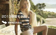 フロントにに太陽柄! 太陽のように燃える心境。 http://timein.jp/item/content/shopping/980199339