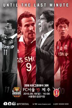 2016 Match Poster vs Jeju United. #fcseoul #football #soccer #sports #poster #design