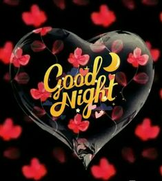 Happy Good Morning Images, Good Morning Roses, Good Night For Him, Good Night Image, Good Morning Krishna, Good Night Blessings, Good Night Greetings, Bon Weekend, Alter Ego
