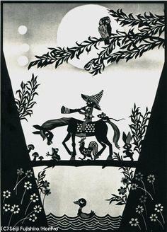 藤城清治 Seiji-Fujishiro Japanese shadow picture artist