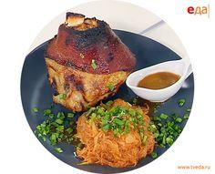 Рецепт приготовления свиной рульки с фотографиями, пошаговым описанием и ингредиентами