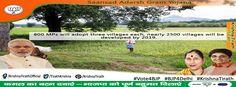 सांसद आदर्श ग्राम योजना - पटेल नगर विधानसभा क्षेत्र से भाजपा उम्मीदवार - कृष्णा तीरथ #Vote4BJP #ModiPMBediCM #BJP4Delhi #KrishnaTirath