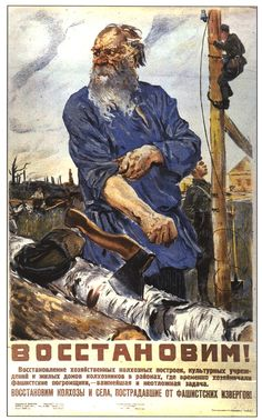 Kolkhoz ☭ Soviet peasant propaganda