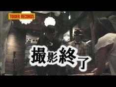 LOW IQ 01&TheSkaFlames大川毅 [NO MUSIC,NO LIFE?メイキング]