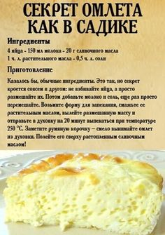 Baked Chicken Recipes, Crockpot Recipes, Healthy Recipes, Snacks To Make, Easy Snacks, Food Experiments, Food Platters, Russian Recipes, Food Videos