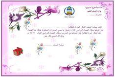 صور شهادة تقدير 2018 شهادات تقدير Word شهادات تقدير فارغة للطباعة Pink Wallpaper Iphone Flower Background Wallpaper Phone Wallpaper Images