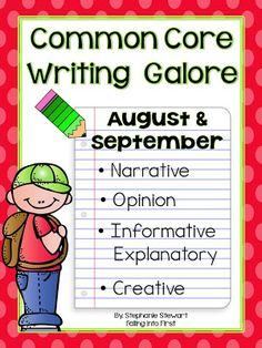 CCS Writing September 1st -3rd grade. Print and go writing for the entire month!