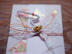 祝儀袋 Shuugi bukuro celebration money envelopes with mizuhiki decoration cords 水引
