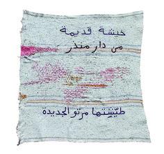 Aicha Filali, la transfiguration du banal - IDEO