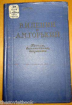 Vladimir Lenin Maksim Gorky Letters Memoirs Documents Soviet era book 1961