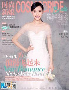 Tang Yan is a bride for Cosmopolitan Tiffany Tang, Asian Celebrities, Martin Scorsese, Upcoming Movies, Miley Cyrus, Cosmopolitan, Cosmos, One Shoulder Wedding Dress, Romance