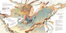 「世界千年物語II」/「零@通販始めた」の漫画 [pixiv]