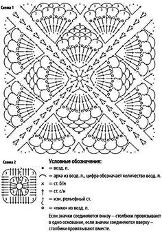 Patterns and motifs: Crocheted motif no. 600