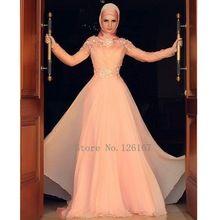 Doce Elegante Vestidos Muçulmano Arábia Árabe Vestido de Noite 2017 Chiffon Luva Cheia de Estilo formal da Festa de Casamento do Evento CGE164(China (Mainland))