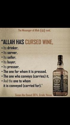ALLAH COULD NOT MAKE UP HIS MIND FOR A LONG TIME ON THIS ISSUE. OR WAS IT MUHAMMAD WHO COULD NOT MAKE UP HIS MIND? Islam Hadith, Islam Muslim, Islam Quran, Duaa Islam, Alhamdulillah, Ali Quotes, True Quotes, Islamic Inspirational Quotes, Islamic Quotes