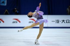 Mao Asada of Japan performs during the women's free Skating event of the Cup of China ISU Grand Prix of Figure Skating in Beijing on November 7 2015...