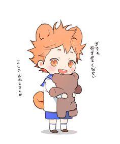 Small Pup Hinata